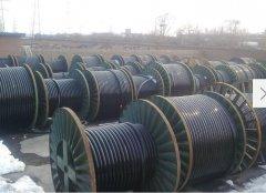 <b>广州电线电缆回收中心</b>